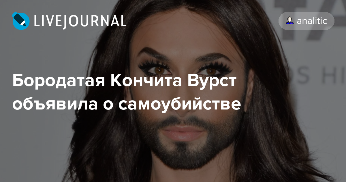 tebe-porno-russkie-biseksuali