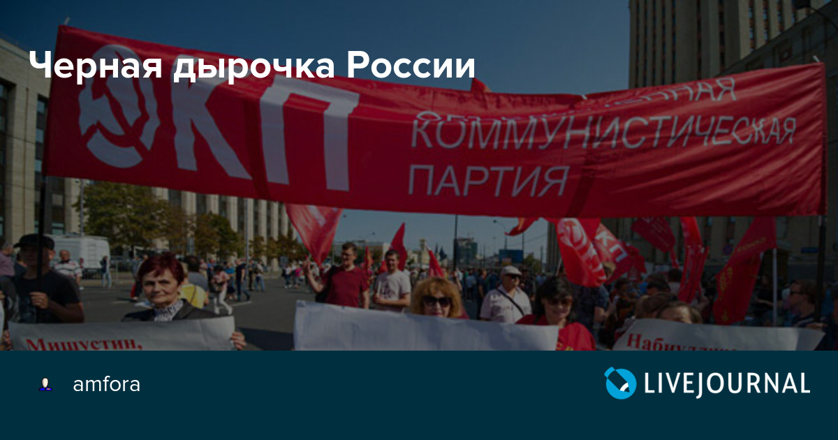chernaya-dirochka-foto-promezh