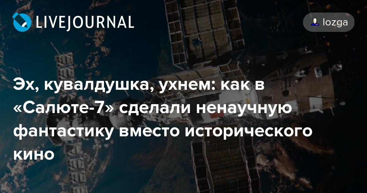 Чем заканчиваются российские пьянки реальное видео онлайн, обкончал лицо жены домашнее видео