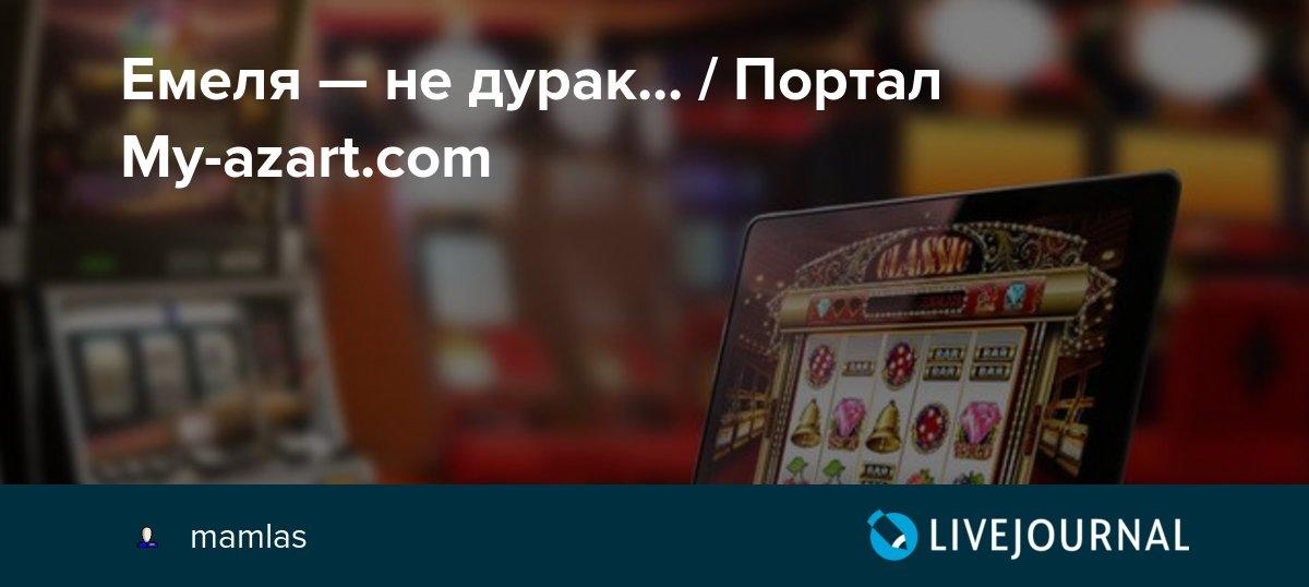 Aliens игровой автомат