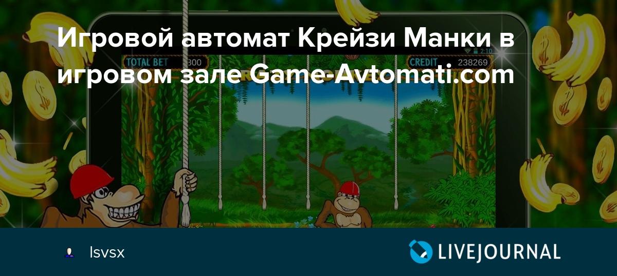 Сайт ігрових автоматів вулкан