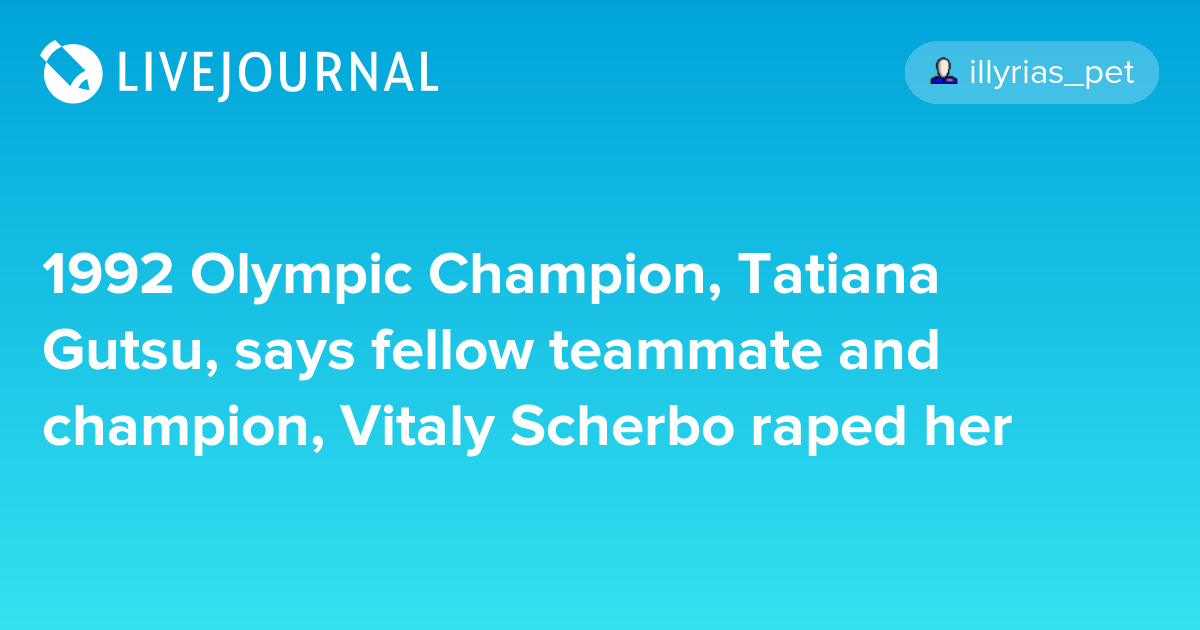 Vitaly scherbo wife sexual dysfunction