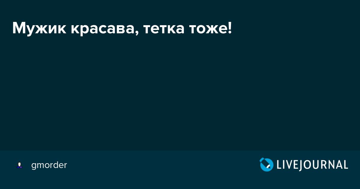 tetushka-i-muzhik-foto-zhenshini-grudi-popi