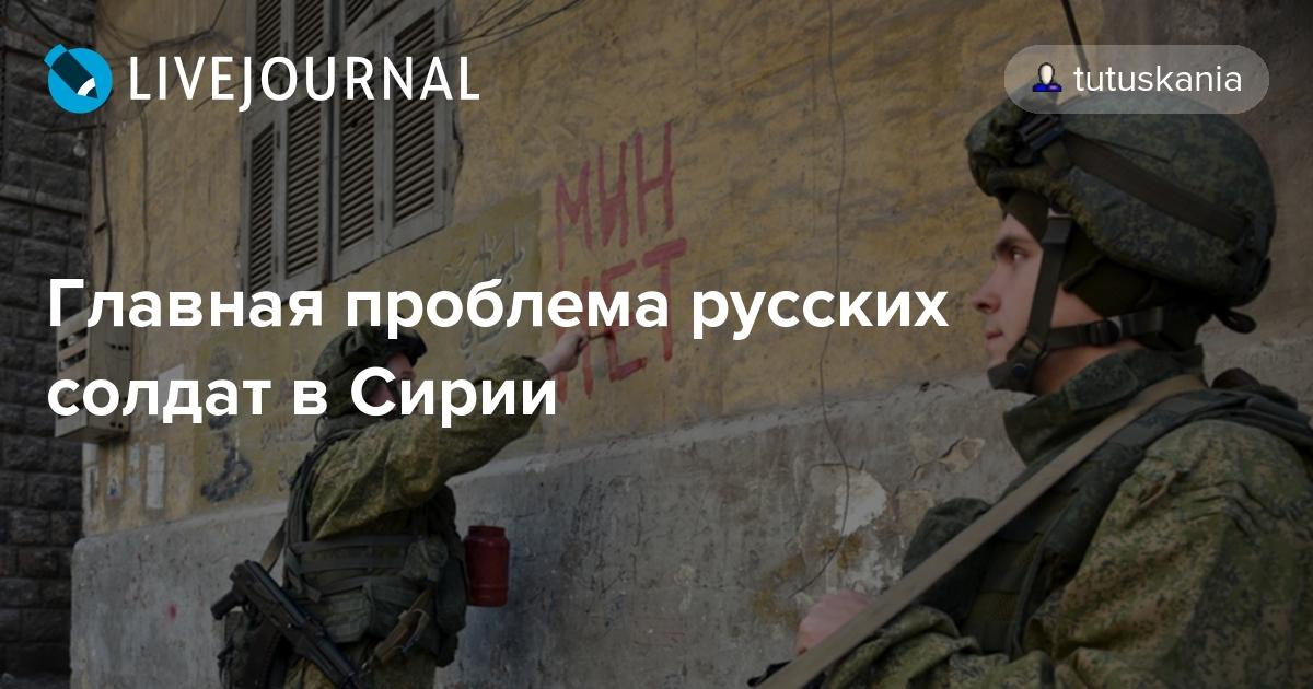 Божена Рынска сплотила россиян