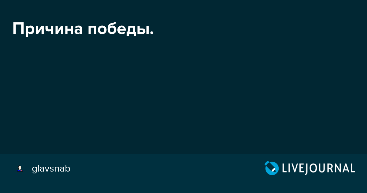 28 10 2019 азино777