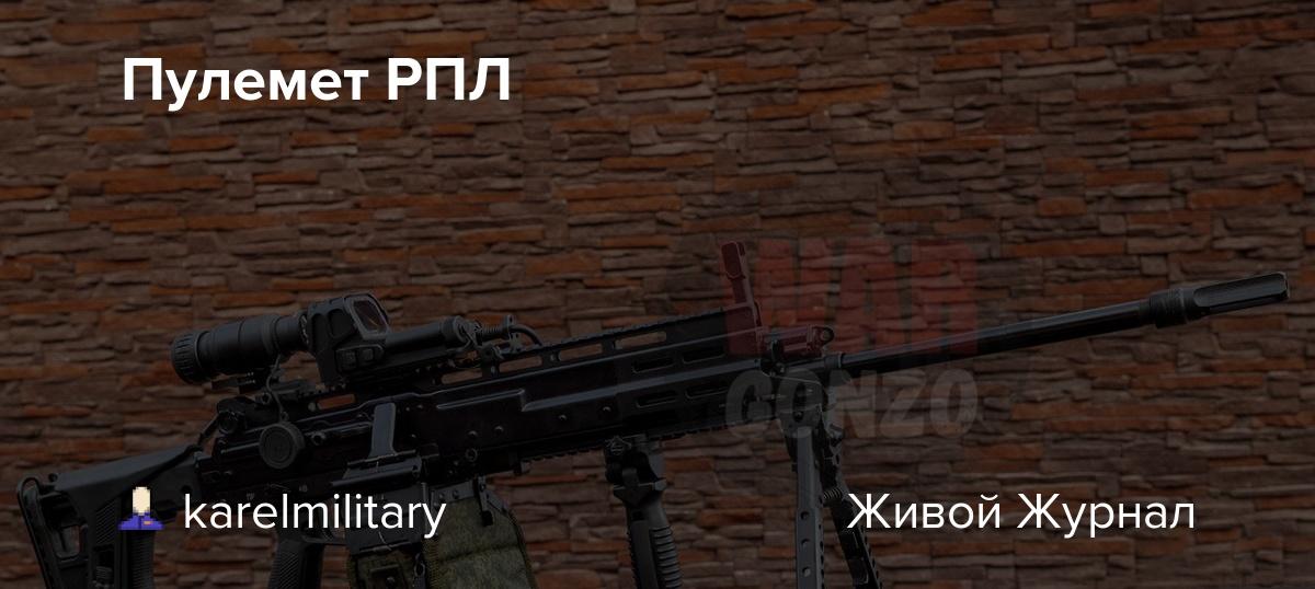 karelmilitary.livejournal.com