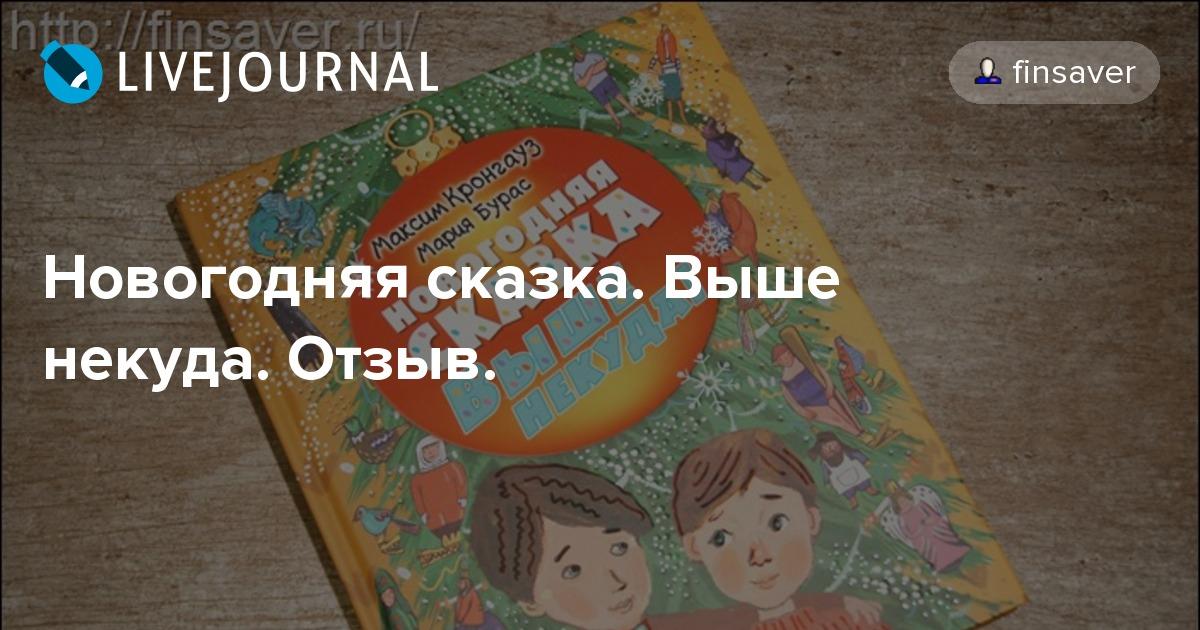 Как лучше читать книги на иностранном языке