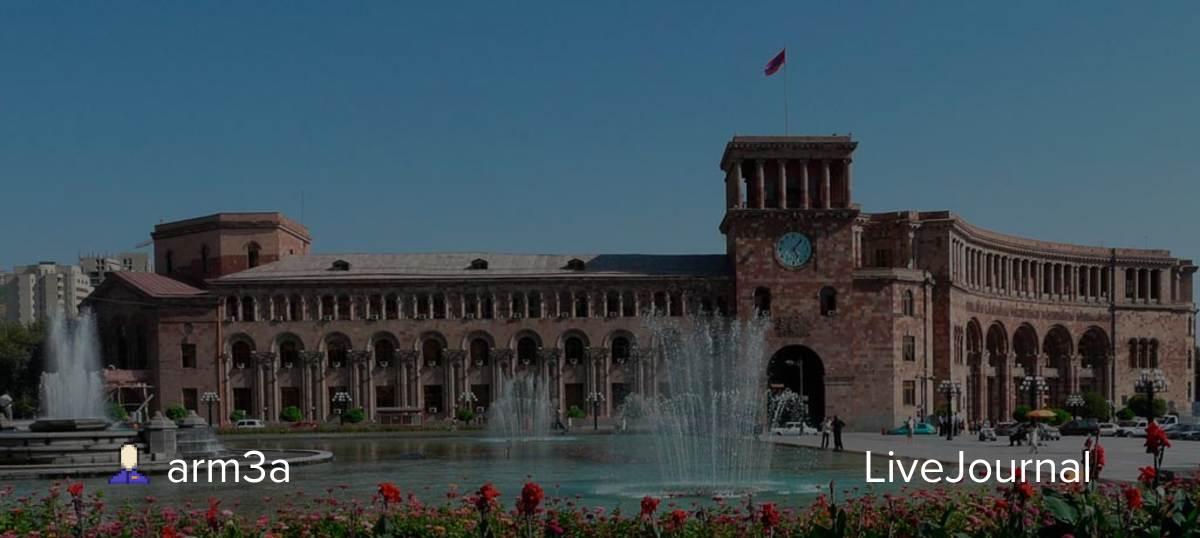 Երևանի հիմնական տեսարժան վայրերը