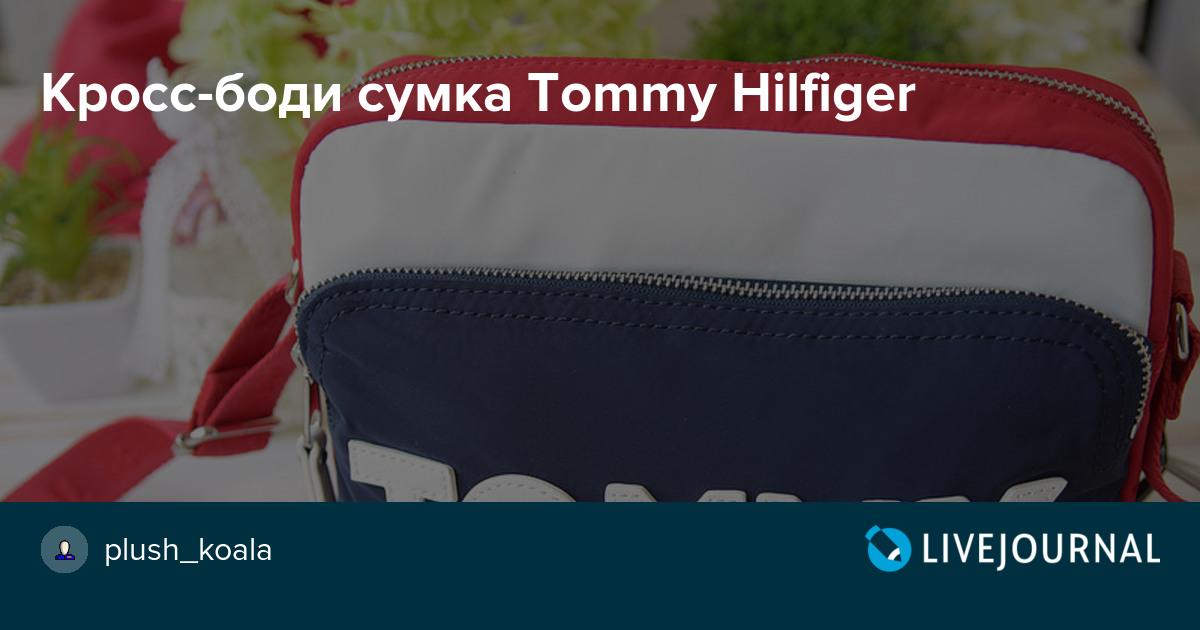 ff55c01a9992 Кросс-боди сумка Tommy Hilfiger: plush_koala ?