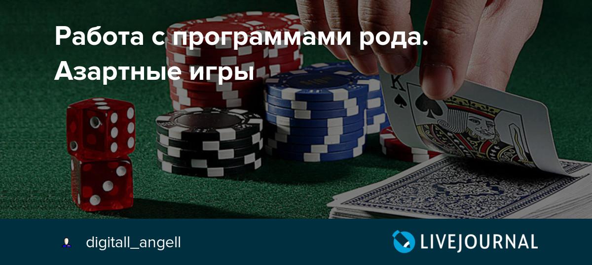 Онлайн казино goldfishka