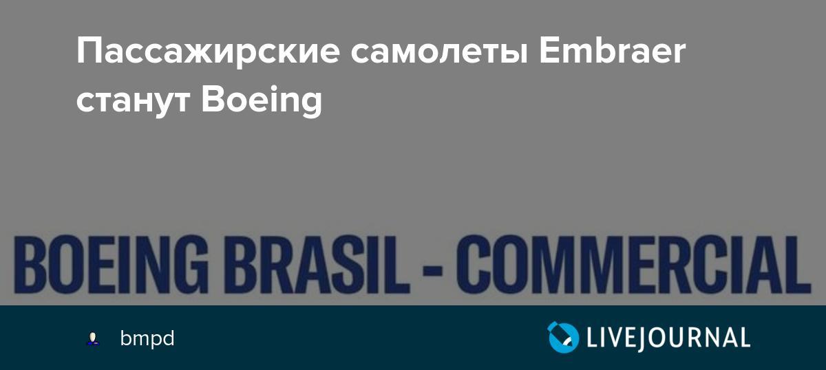 bmpd.livejournal.com