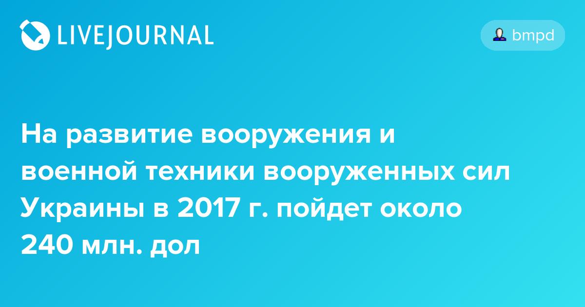 Российские новости украины онлайн
