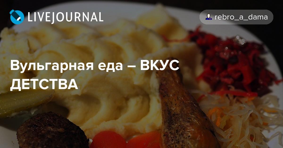Как сделать русский лук фото 537