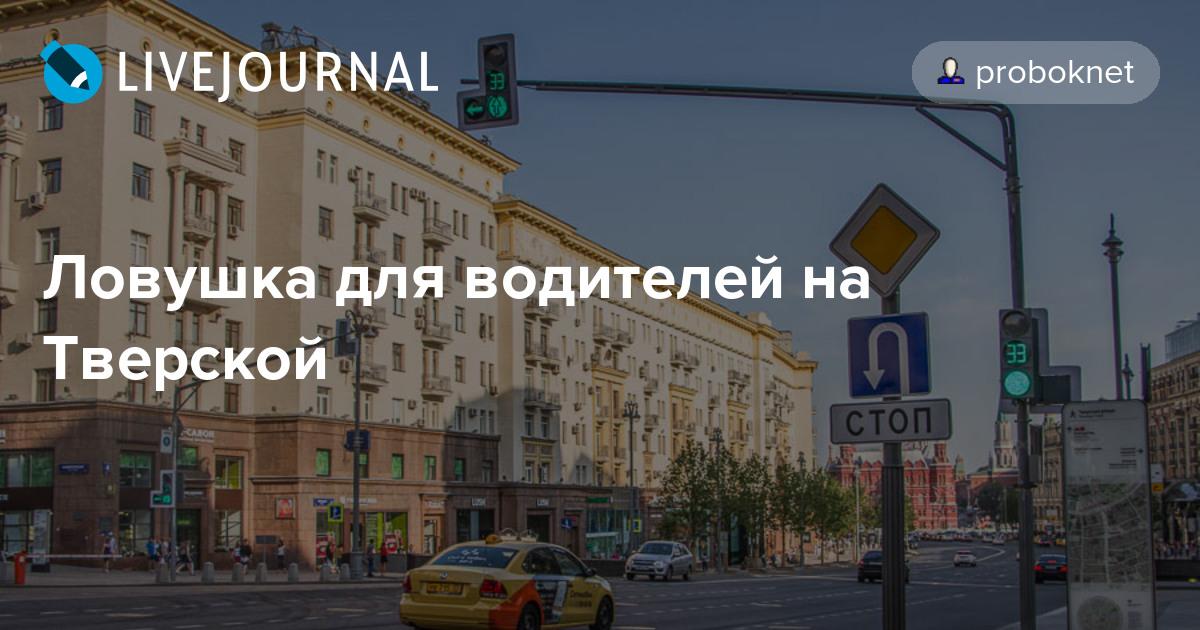Отмена штрафов ГАИ Садовый переулок адвокат по уголовному праву Заречный переулок