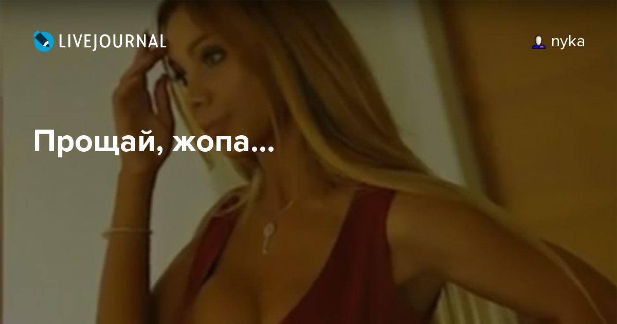 Адвокат матюнина сизо секс видео