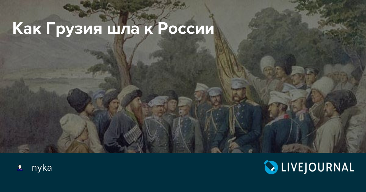 Жопа перевод на грузинский