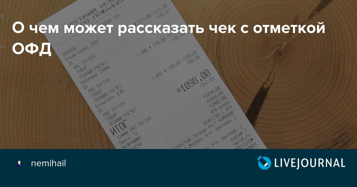dagestanki-zastavlyayut-na-kuni-studencheskiy-analniy-opit