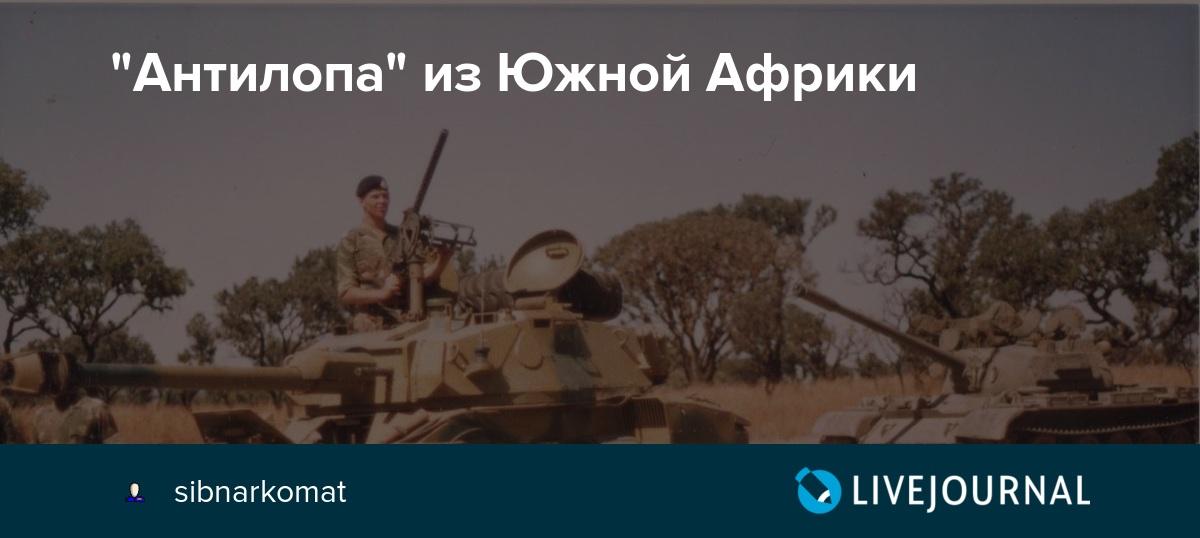 sibnarkomat.livejournal.com