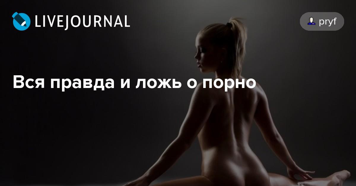 porno-video-mamasha-s-bolshoy-grudyu