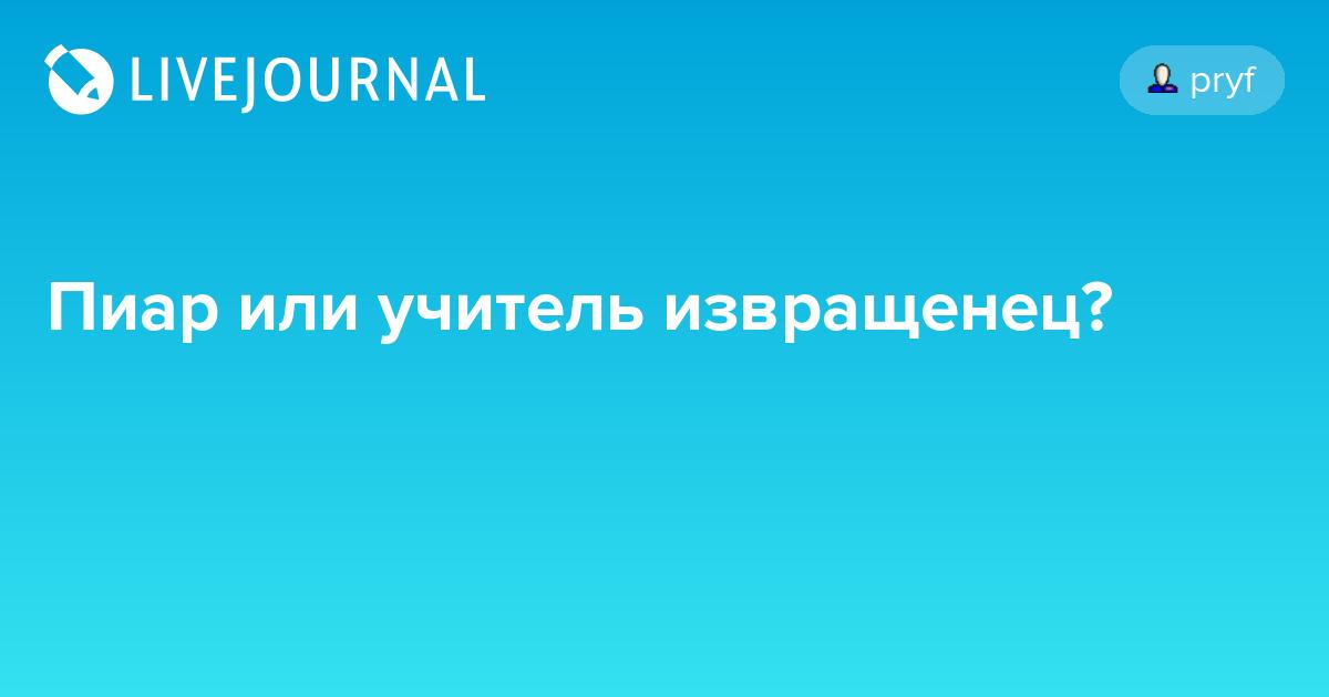 Игры Смешные бесплатно - onlineguru.ru