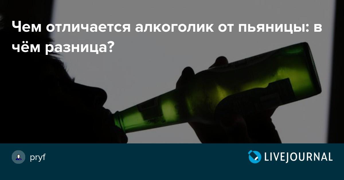 3 чем характеризуется алкоголизм