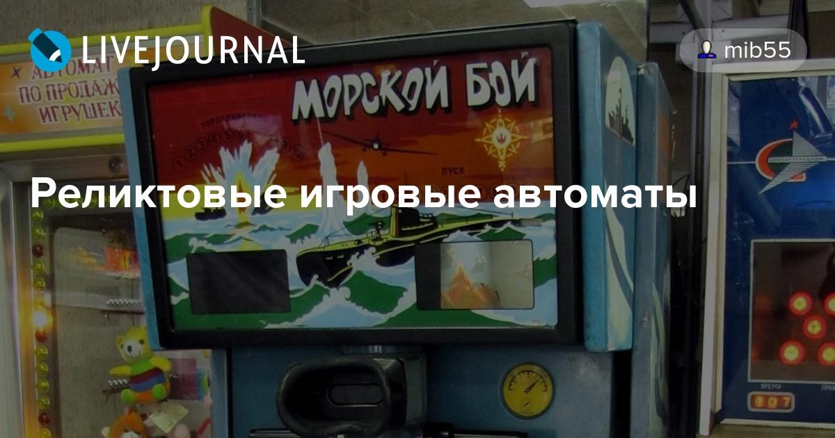 Игровые автоматы омск 2011 гном игровые автоматы онлайн бесплатно