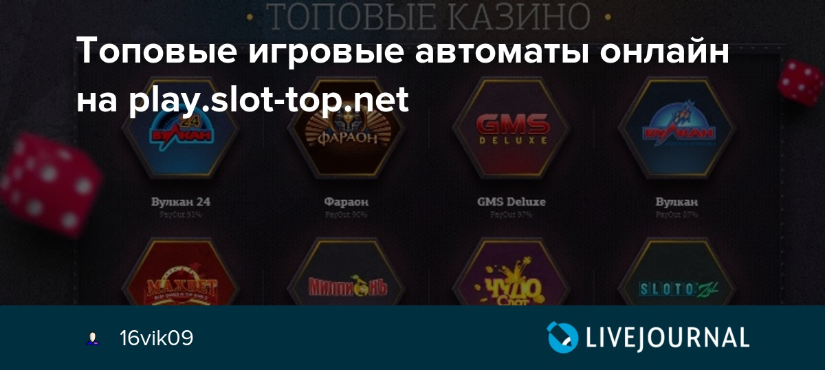 Ешки игровые автоматы играть онлайн бесплатно