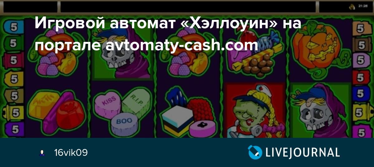 Oasis poker pro series игровой автомат