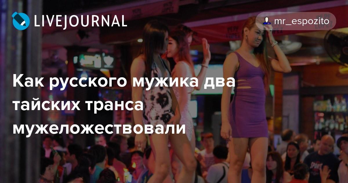 trans-s-tremya-vzroslimi-muzhikami-samotiki-skritaya