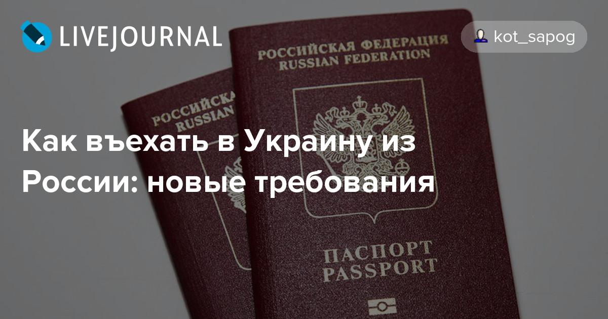 купить фартук въезжать на украину из россии мировые бестселлеры