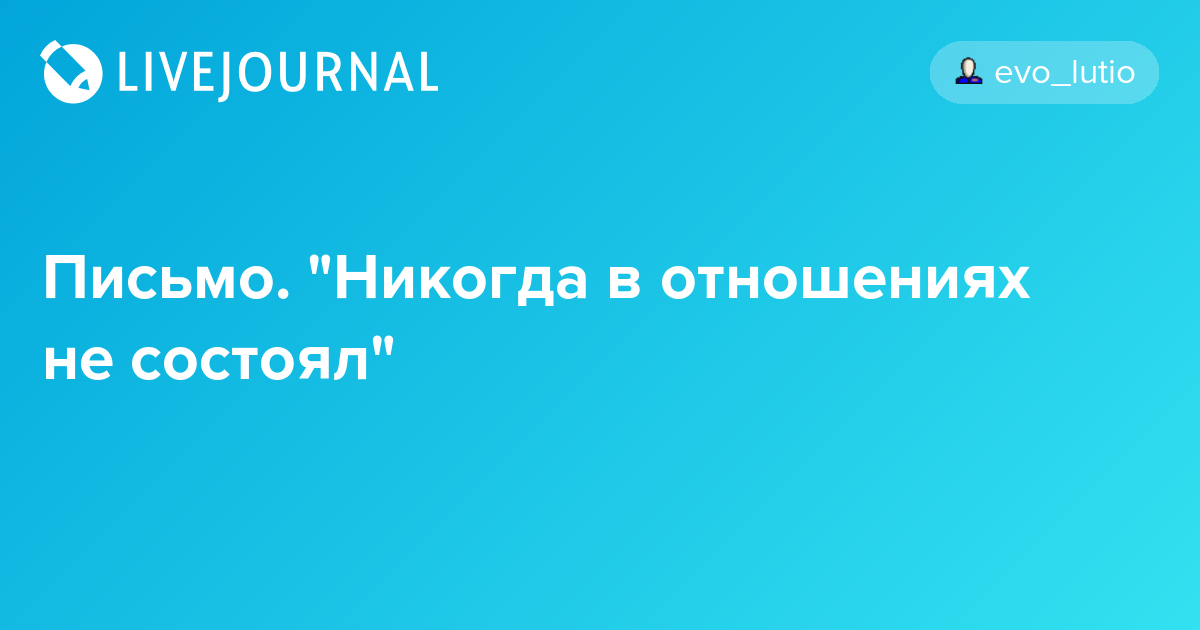 v-zhopu-takie-otnosheniya-russkoe-porno-s-irina-saltikova