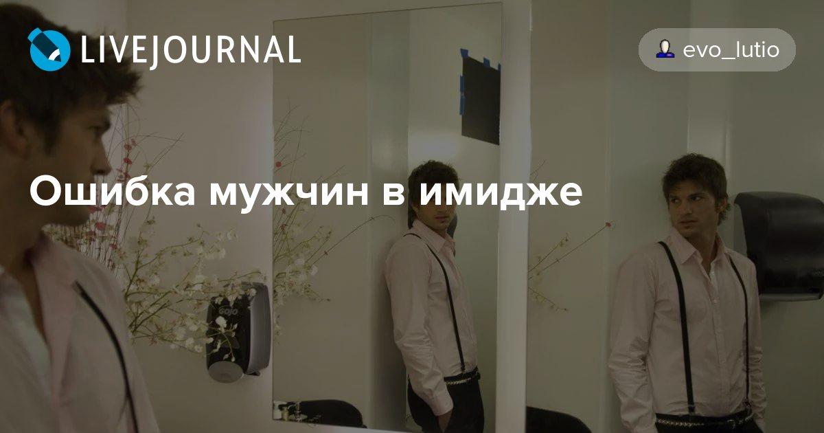 tseluyutsya-i-on-trogaet-ee-grud-i-popu-v-odezhde