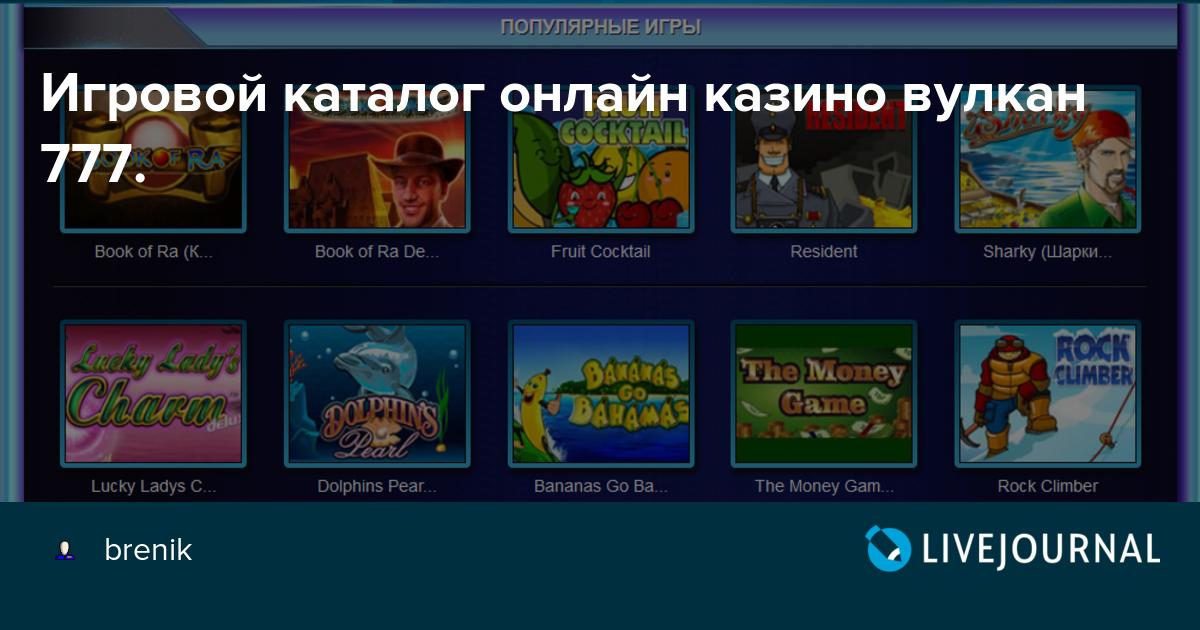 https club vulkan 777 online game sharky