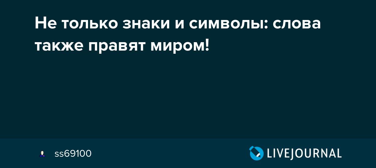 Кто правит миром - Ларичев Юрий