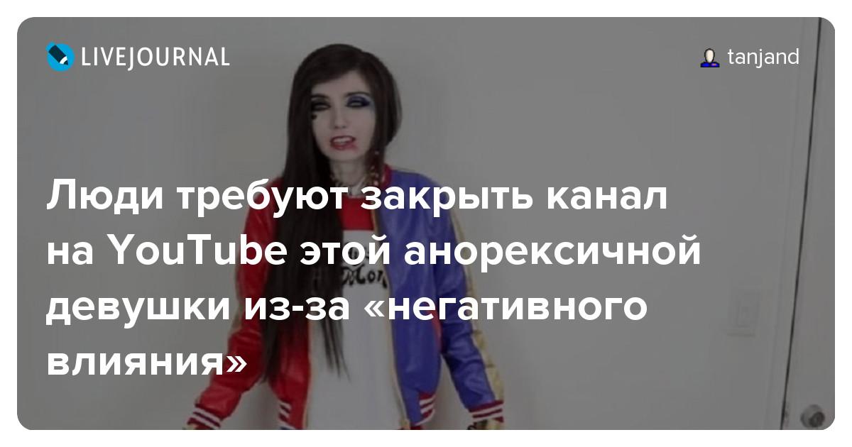 youtube-erotika-kitayskiy-26