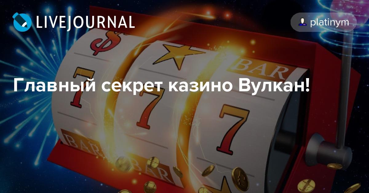 ��️Рейтинг топ 10 онлайн казино по выплатам на рубли, top