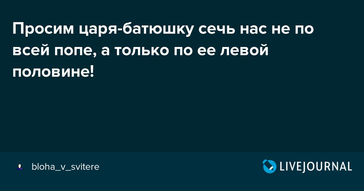 sech-po-zhope-zhenshin-krasivie-parni-masturbiruyut-onlayn