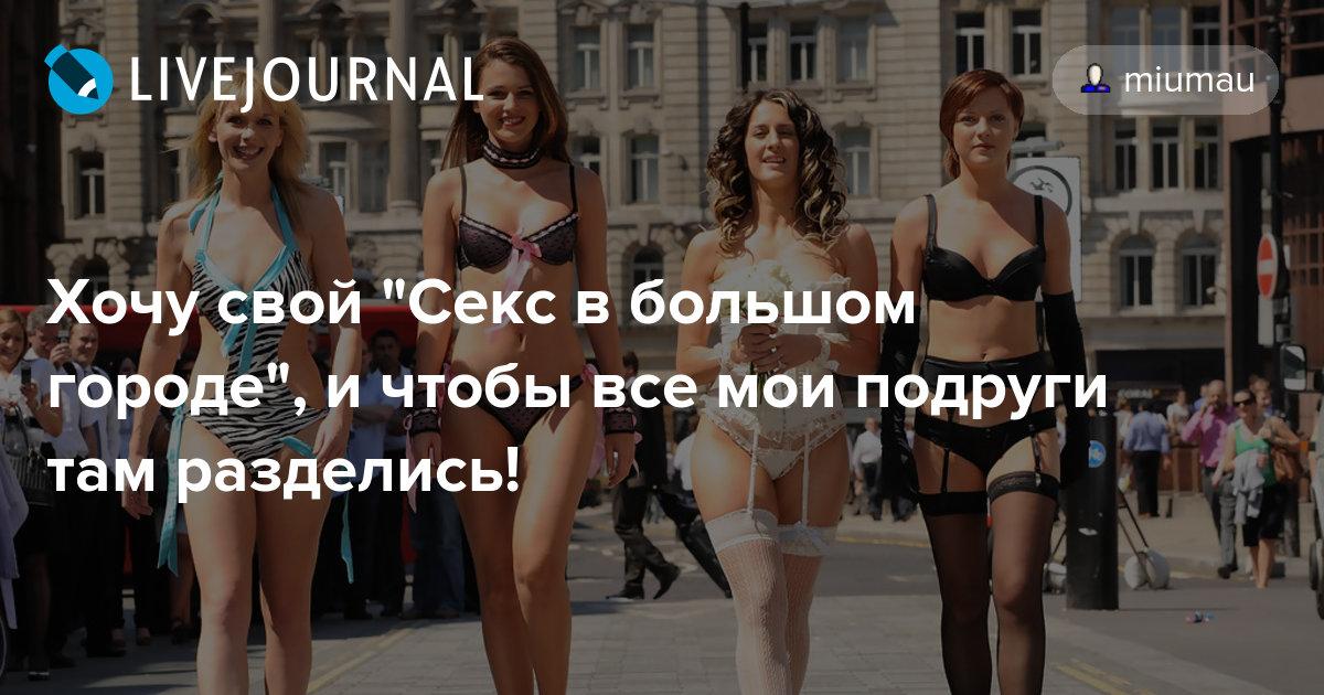 Икрайнський секс