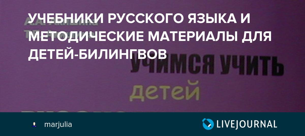 русский язык развитие речи 2 класс васильева ответы