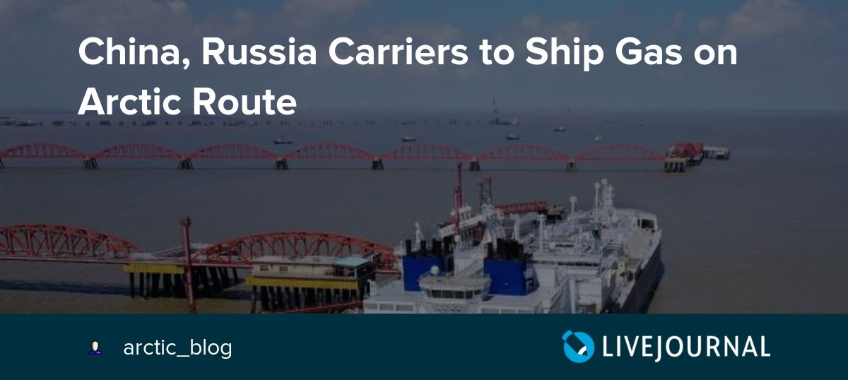 China, Russia Carriers to Ship Gas on Arctic Route : arctic_blog