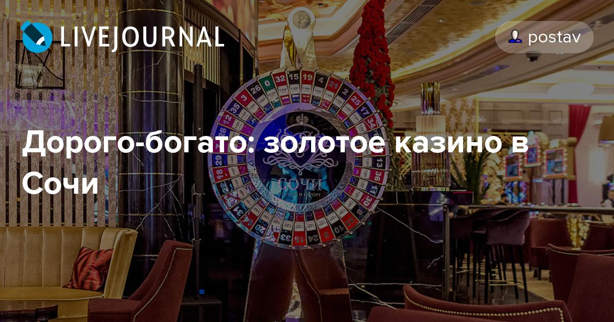Лото 1039 билет номеру русского по проверить билета тираж