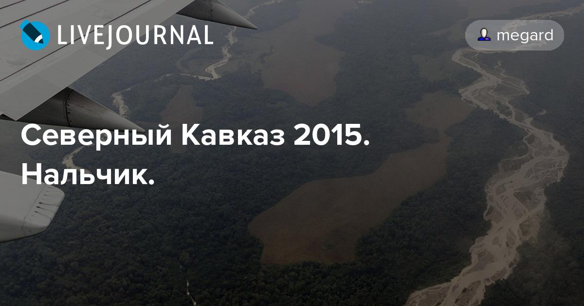 Цена авиабилетов в днепропетровск