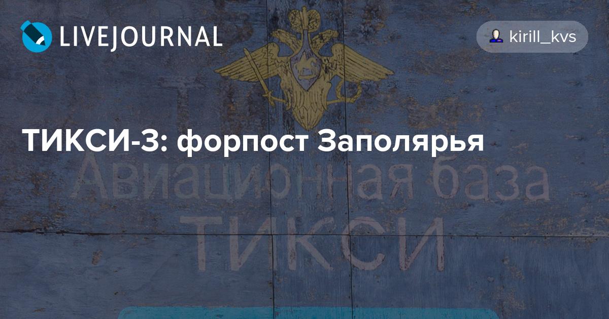 046 справка на оружие Проезд Черского Справка из физдиспансера Полянка