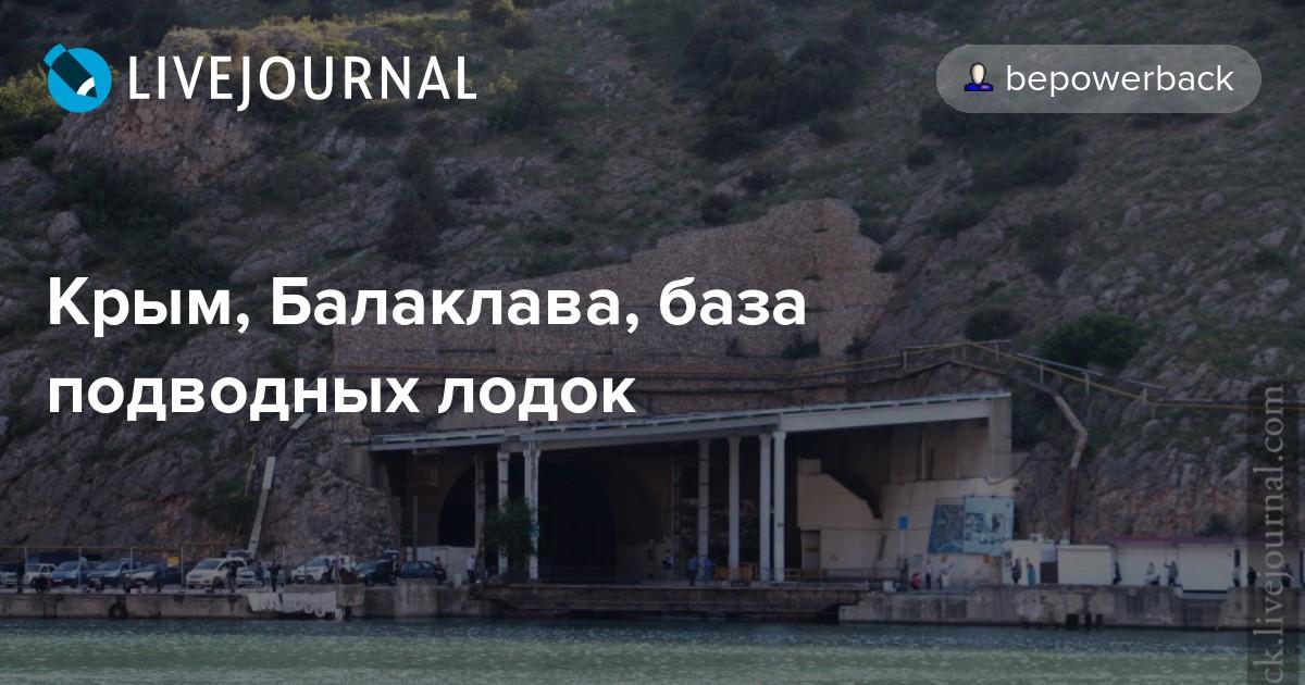 Главные достопримечательности Балаклавы: фото и описание