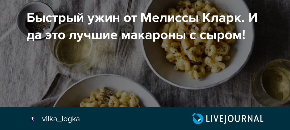 foto-melissi-klark-russkoe-porno-v-yubkah-i-kolgotkah