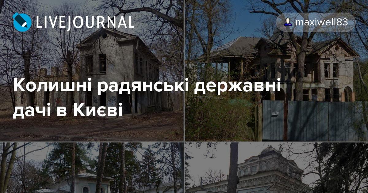 Голі рускі на дачі фото фото 608-429