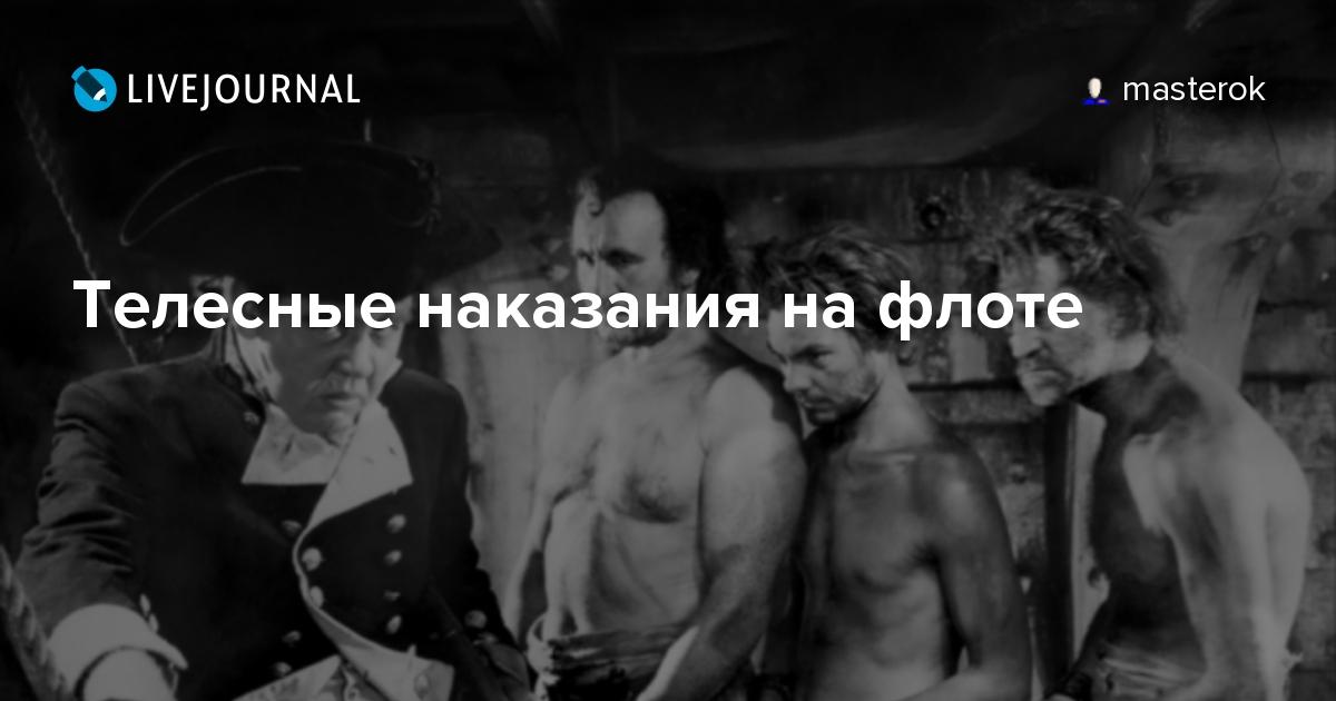 porka-po-spine-v-kontakte-russkiy-porno-chastnie