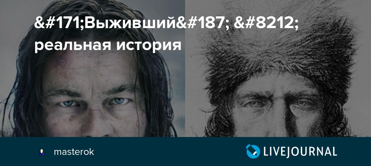 poymal-v-lovushku-i-vzyal-siloy-devushku