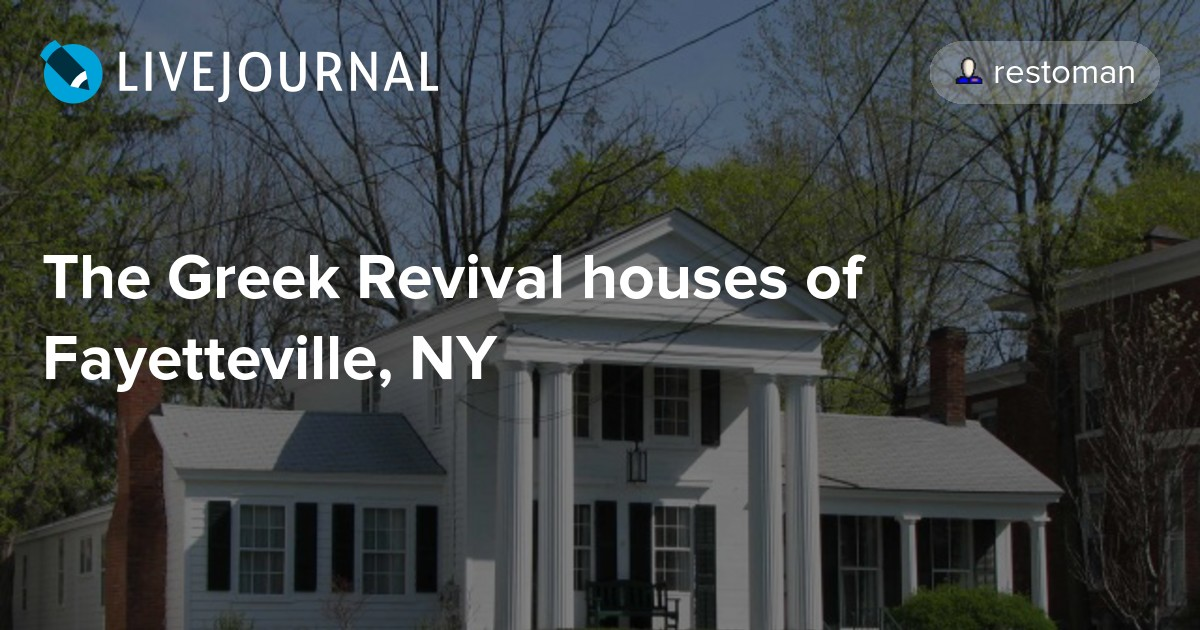 The greek revival houses of fayetteville ny oldhouses for Mercedes benz of syracuse fayetteville ny