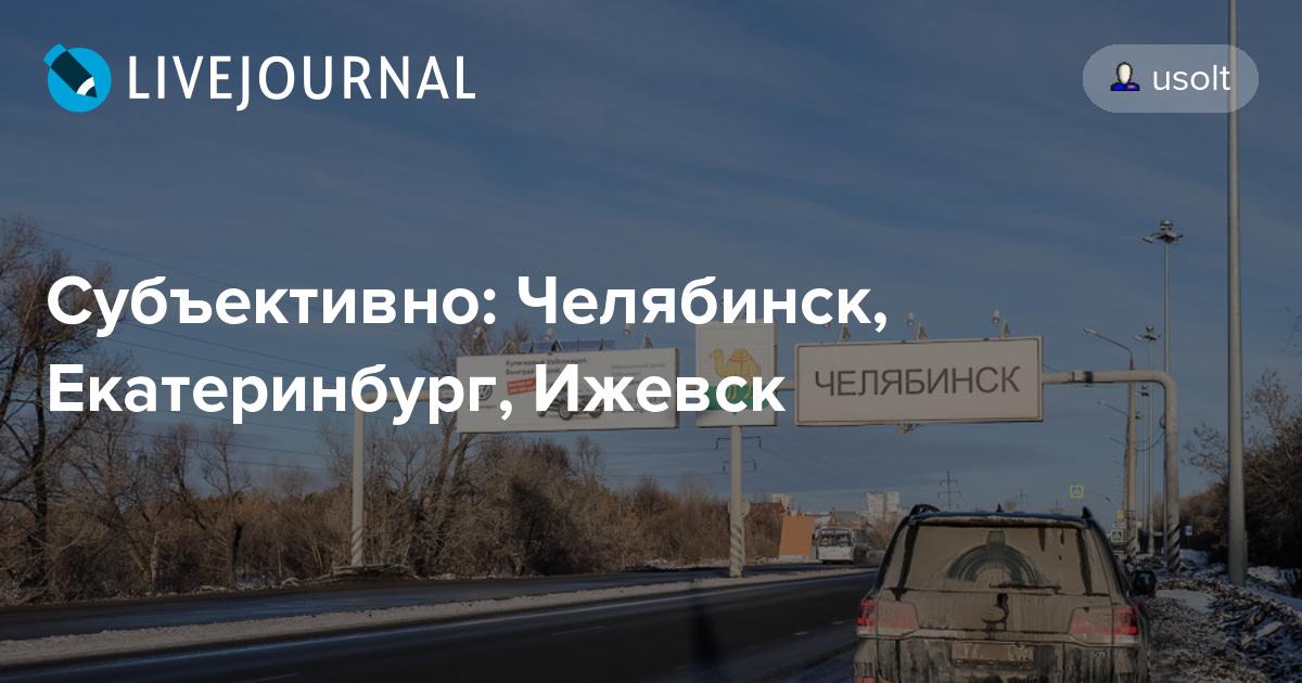Купить диплом ссср в москве